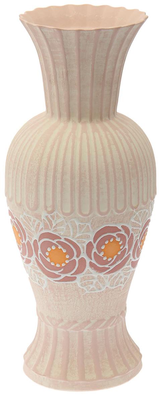 Ваза напольная Керамика ручной работы Ромашка, цвет: розовый1494815Это ваза - отличный способ подчеркнуть общий стиль интерьера. Существует множество причин иметь такой предмет дома. Вот лишь некоторые из них: Формирование праздничного настроения. Можно украсить вазу к Новому году гирляндой, тюльпанами на 8 марта, розами на день Святого Валентина, вербой на Пасху. За счёт того, что это заметный элемент интерьера, вы легко и быстро создадите во всём доме праздничное настроение. Заполнение углов, подиумов, ниш. Таким образом можно сделать обстановку более уютной и многогранной. Создание групповой композиции. Если позволяет площадь пространства, разместите несколько ваз так, чтобы они сочетались по стилю или цветовому решению. Это придаст обстановке более завершённый вид. Подходящая форма и стиль этого предмета подчеркнут достоинства дизайна квартиры. Ваза может стать отличным подарком по любому поводу, ведь такой элемент интерьера практичен и способен каждый день создавать хорошее настроение!