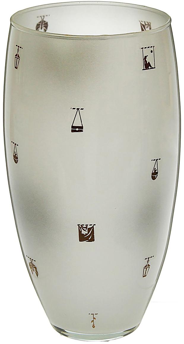 Ваза Evis Милена, цвет: белый1517460Ваза - не просто сосуд для букета, а украшение убранства. Поставьте в неё цветы или декоративные веточки, и эффектный интерьерный акцент готов! Стеклянный аксессуар добавит помещению лёгкости. Ваза Милена, малага преобразит пространство и как самостоятельный элемент декора. Наполните интерьер уютом! Каждая ваза выдувается мастером. Второй точно такой же не встретить. А случайный пузырёк воздуха или застывшая стеклянная капелька на горлышке лишь подчёркивают её уникальность.