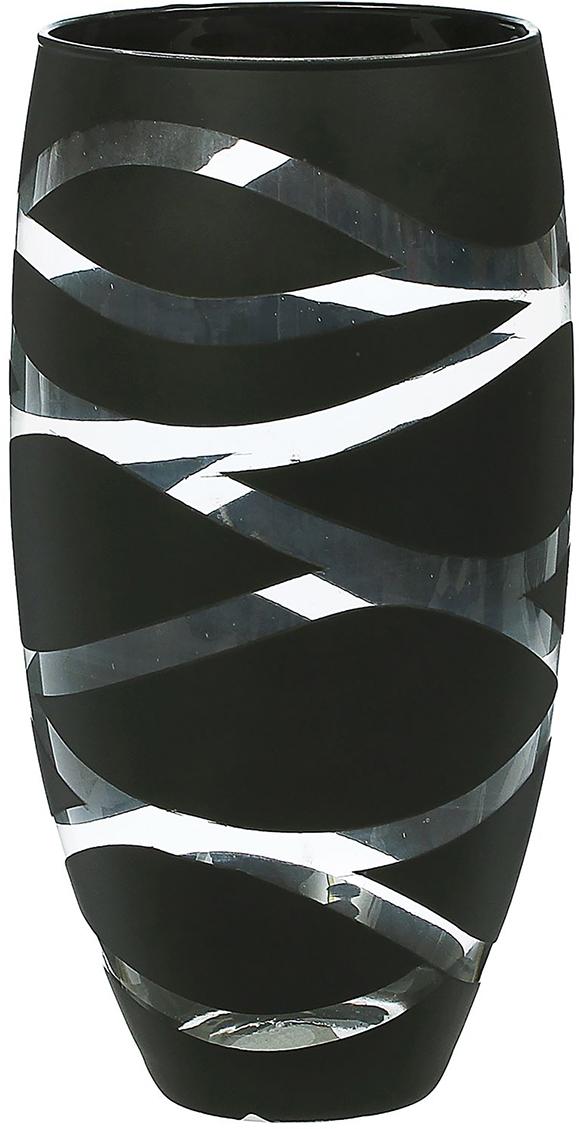 Ваза Evis Вернисаж, цвет: черный1517498Ваза - не просто сосуд для букета, а украшение убранства. Поставьте в неё цветы или декоративные веточки, и эффектный интерьерный акцент готов! Стеклянный аксессуар добавит помещению лёгкости. Ваза Вернисаж, малага преобразит пространство и как самостоятельный элемент декора. Наполните интерьер уютом! Каждая ваза выдувается мастером. Второй точно такой же не встретить. А случайный пузырёк воздуха или застывшая стеклянная капелька на горлышке лишь подчёркивают её уникальность.