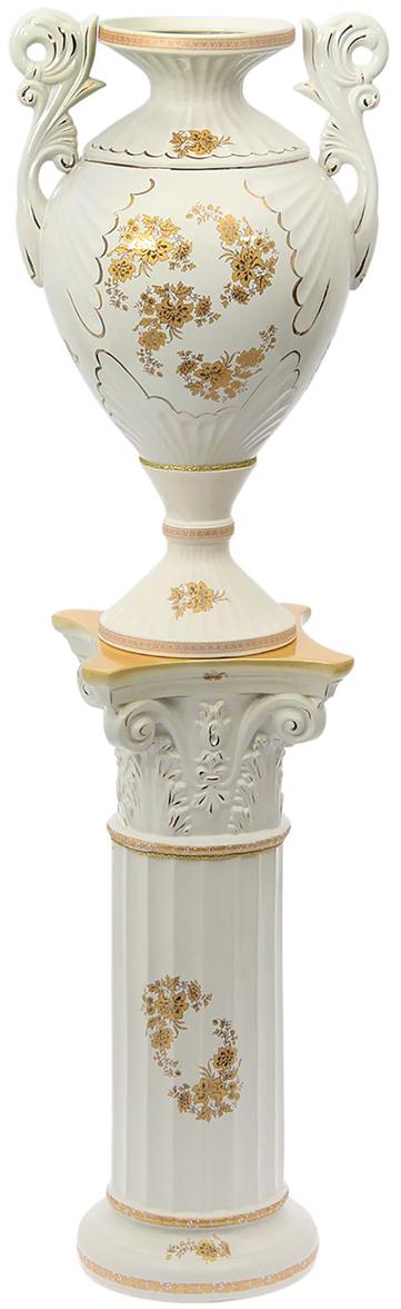 Ваза напольная Керамика ручной работы Амфора, цвет: белый1553208Это ваза - отличный способ подчеркнуть общий стиль интерьера. Существует множество причин иметь такой предмет дома. Вот лишь некоторые из них: Формирование праздничного настроения. Можно украсить вазу к Новому году гирляндой, тюльпанами на 8 марта, розами на день Святого Валентина, вербой на Пасху. За счёт того, что это заметный элемент интерьера, вы легко и быстро создадите во всём доме праздничное настроение. Заполнение углов, подиумов, ниш. Таким образом можно сделать обстановку более уютной и многогранной. Создание групповой композиции. Если позволяет площадь пространства, разместите несколько ваз так, чтобы они сочетались по стилю или цветовому решению. Это придаст обстановке более завершённый вид. Подходящая форма и стиль этого предмета подчеркнут достоинства дизайна квартиры. Ваза может стать отличным подарком по любому поводу, ведь такой элемент интерьера практичен и способен каждый день создавать хорошее настроение!