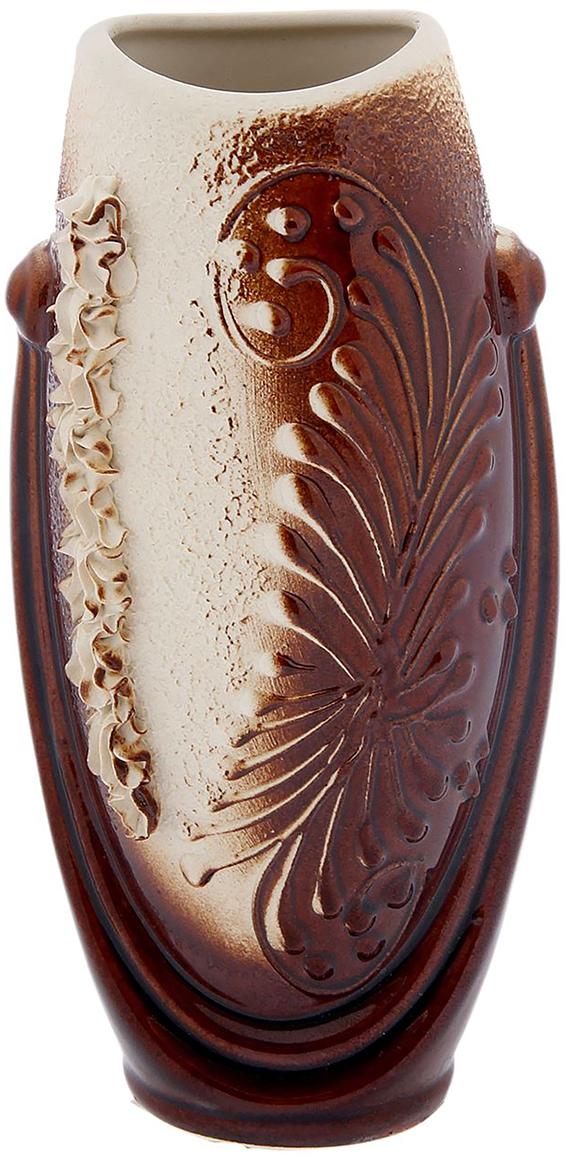 Ваза Керамика ручной работы Калипсо, цвет: коричневый, малая. 16230531623053Ваза Керамика ручной работы - сувенир в полном смысле этого слова. И главная его задача - хранить воспоминание о месте, где вы побывали, или о том человеке, который подарил данный предмет. Преподнесите эту вещь своему другу, и она станет достойным украшением его дома. Каждому хозяину периодически приходит мысль обновить свою квартиру, сделать ремонт, перестановку или кардинально поменять внешний вид каждой комнаты. Ваза - привлекательная деталь, которая поможет воплотить вашу интерьерную идею, создать неповторимую атмосферу в вашем доме. Окружите себя приятными мелочами, пусть они радуют глаз и дарят гармонию.