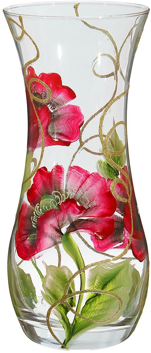 Ваза Маки, 25,5 см1696749Ваза - не просто сосуд для букета, а украшение убранства. Поставьте в неё цветы или декоративные веточки, и эффектный интерьерный акцент готов! Стеклянный аксессуар добавит помещению лёгкости. Ваза Маки, кувшин преобразит пространство и как самостоятельный элемент декора. Наполните интерьер уютом! Каждая ваза выдувается мастером. Второй точно такой же не встретить. А случайный пузырёк воздуха или застывшая стеклянная капелька на горлышке лишь подчёркивают её уникальность.