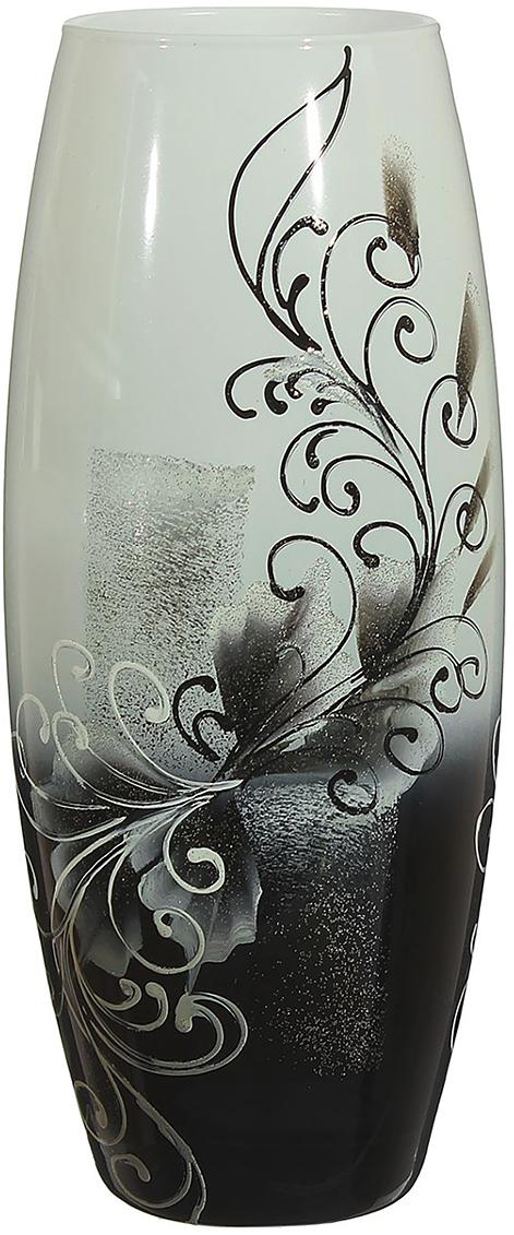 Ваза Чёрно-белое настроение, цвет: белый, 26 см1696756Ваза - не просто сосуд для букета, а украшение убранства. Поставьте в неё цветы или декоративные веточки, и эффектный интерьерный акцент готов! Стеклянный аксессуар добавит помещению лёгкости. Ваза Чёрно-белое настроение преобразит пространство и как самостоятельный элемент декора. Наполните интерьер уютом! Каждая ваза выдувается мастером. Второй точно такой же не встретить. А случайный пузырёк воздуха или застывшая стеклянная капелька на горлышке лишь подчёркивают её уникальность.