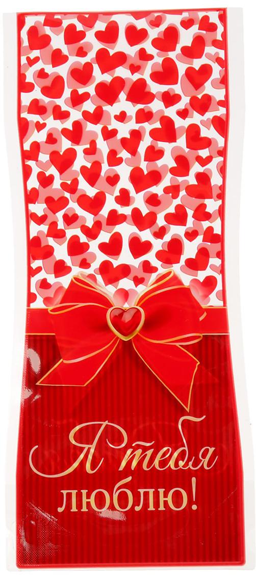 Ваза для цветов Я тебя люблю! Сердца, складная, цвет: красный, 27 см1716536Ваза изготовлена из тонкого пластика. В сложенном виде декор не толще листа бумаги. Налейте в него воду, и он с лёгкостью примет нужную форму. Преимущества складной вазы Устойчивость: благодаря своей форме и тяжести воды, изделие подходит для любого букета до 11 цветков. Компактность: в сложенном состоянии займёт минимум места, не больше полиэтиленового пакета. Безопасность: если ребёнок или домашнее животное опрокинет ёмкость, она не разобьётся. Многократность использования: высушите, сложите и уберите предмет, если он не нужен. Такая ваза будет отличным подарком на 14 Февраля, 8 Марта, день рождения, а также станет прекрасным дополнением к букету, говорящим о ваших чувствах.