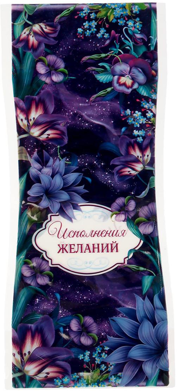 Ваза для цветов Исполнения желаний, складная, цвет: фиолетовый, 27 см1716548Ваза изготовлена из тонкого пластика. В сложенном виде декор не толще листа бумаги. Налейте в него воду, и он с лёгкостью примет нужную форму. Преимущества складной вазы Устойчивость: благодаря своей форме и тяжести воды, изделие подходит для любого букета до 11 цветков. Компактность: в сложенном состоянии займёт минимум места, не больше полиэтиленового пакета. Безопасность: если ребёнок или домашнее животное опрокинет ёмкость, она не разобьётся. Многократность использования: высушите, сложите и уберите предмет, если он не нужен. Такая ваза будет отличным подарком на 8 Марта, день рождения, а также станет прекрасным дополнением к букету.
