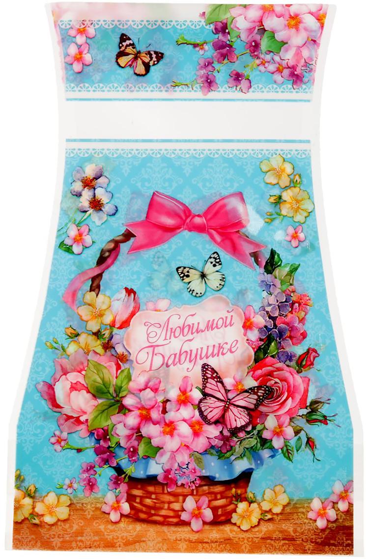 Ваза для цветов Любимой Бабушке, складная, цвет: голубой, высота 20,4 см1716558Ваза - сувенир в полном смысле этого слова. И главная его задача - хранитьвоспоминание о месте, где вы побывали, или о том человеке, который подарилданный предмет. Преподнесите эту вещь своему другу, и она станетдостойным украшением его дома. Каждому хозяину периодически приходит мысль обновить свою квартиру,сделать ремонт, перестановку или кардинально поменять внешний вид каждойкомнаты. Ваза - привлекательная деталь, которая поможет воплотить вашуинтерьерную идею, создать неповторимую атмосферу в вашем доме.Окружите себя приятными мелочами, пусть они радуют глаз и дарятгармонию.