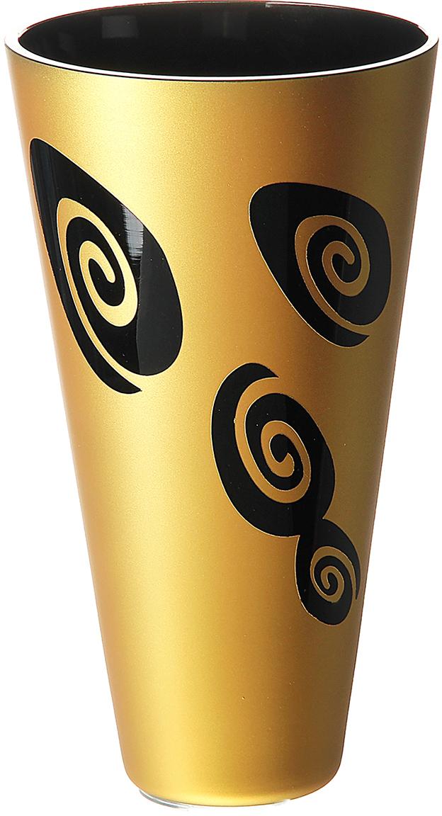 Ваза NB Art, s.r.o. Innovation Spiral, цвет: золотой, 27 см181025Ваза Innovation Spiral - сувенир в полном смысле этого слова. И главная его задача - хранить воспоминание о месте, где вы побывали, или о том человеке, который подарил данный предмет. Преподнесите эту вещь своему другу, и она станет достойным украшением его дома. Каждому хозяину периодически приходит мысль обновить свою квартиру, сделать ремонт, перестановку или кардинально поменять внешний вид каждой комнаты. Ваза Innovation Spiral - привлекательная деталь, которая поможет воплотить вашу интерьерную идею, создать неповторимую атмосферу в вашем доме. Окружите себя приятными мелочами, пусть они радуют глаз и дарят гармонию.
