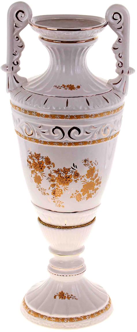 Ваза напольная Керамика ручной работы Диана, цвет: белый193374Это ваза - отличный способ подчеркнуть общий стиль интерьера. Существует множество причин иметь такой предмет дома. Вот лишь некоторые из них: Формирование праздничного настроения. Можно украсить вазу к Новому году гирляндой, тюльпанами на 8 марта, розами на день Святого Валентина, вербой на Пасху. За счёт того, что это заметный элемент интерьера, вы легко и быстро создадите во всём доме праздничное настроение. Заполнение углов, подиумов, ниш. Таким образом можно сделать обстановку более уютной и многогранной. Создание групповой композиции. Если позволяет площадь пространства, разместите несколько ваз так, чтобы они сочетались по стилю или цветовому решению. Это придаст обстановке более завершённый вид. Подходящая форма и стиль этого предмета подчеркнут достоинства дизайна квартиры. Ваза может стать отличным подарком по любому поводу, ведь такой элемент интерьера практичен и способен каждый день создавать хорошее настроение!
