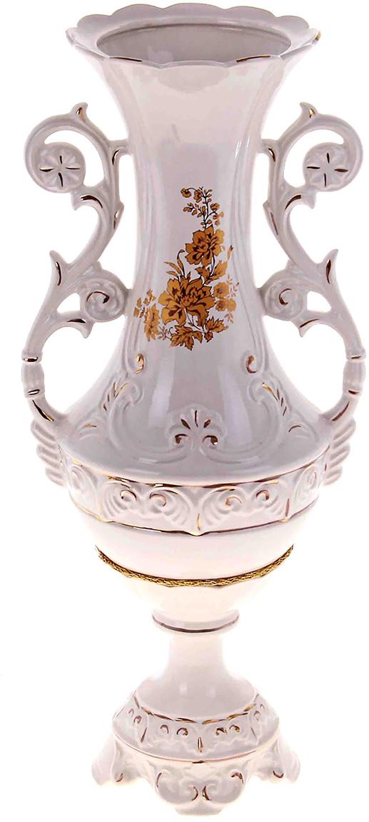 Ваза напольная Керамика ручной работы Феона, цвет: белый. 193386193386Это ваза - отличный способ подчеркнуть общий стиль интерьера. Существует множество причин иметь такой предмет дома. Вот лишь некоторые из них: Формирование праздничного настроения. Можно украсить вазу к Новому году гирляндой, тюльпанами на 8 марта, розами на день Святого Валентина, вербой на Пасху. За счёт того, что это заметный элемент интерьера, вы легко и быстро создадите во всём доме праздничное настроение. Заполнение углов, подиумов, ниш. Таким образом можно сделать обстановку более уютной и многогранной. Создание групповой композиции. Если позволяет площадь пространства, разместите несколько ваз так, чтобы они сочетались по стилю или цветовому решению. Это придаст обстановке более завершённый вид. Подходящая форма и стиль этого предмета подчеркнут достоинства дизайна квартиры. Ваза может стать отличным подарком по любому поводу, ведь такой элемент интерьера практичен и способен каждый день создавать хорошее настроение!