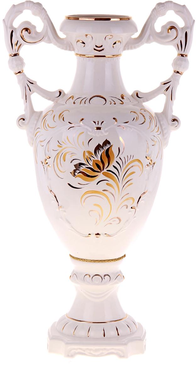 Ваза напольная Керамика ручной работы Флорена, цвет: белый196332Это ваза - отличный способ подчеркнуть общий стиль интерьера.Существует множество причин иметь такой предмет дома. Вот лишь некоторые из них:Формирование праздничного настроения. Можно украсить вазу к Новому году гирляндой, тюльпанами на 8 марта, розами на день Святого Валентина, вербой на Пасху. За счёт того, что это заметный элемент интерьера, вы легко и быстро создадите во всём доме праздничное настроение.Заполнение углов, подиумов, ниш. Таким образом можно сделать обстановку более уютной и многогранной.Создание групповой композиции. Если позволяет площадь пространства, разместите несколько ваз так, чтобы они сочетались по стилю или цветовому решению. Это придаст обстановке более завершённый вид.Подходящая форма и стиль этого предмета подчеркнут достоинства дизайна квартиры. Ваза может стать отличным подарком по любому поводу, ведь такой элемент интерьера практичен и способен каждый день создавать хорошее настроение!