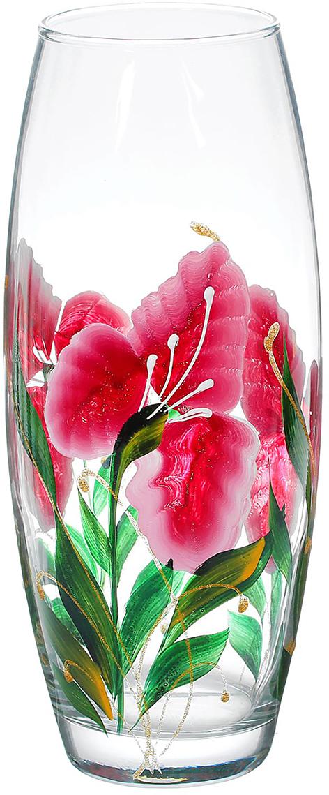 Ваза Новый цветок, 26 см2255471Ваза - сувенир в полном смысле этого слова. И главная его задача - хранить воспоминание о месте, где вы побывали, или о том человеке, который подарил данный предмет. Преподнесите эту вещь своему другу, и она станет достойным украшением его дома. Каждому хозяину периодически приходит мысль обновить свою квартиру, сделать ремонт, перестановку или кардинально поменять внешний вид каждой комнаты. Ваза - привлекательная деталь, которая поможет воплотить вашу интерьерную идею, создать неповторимую атмосферу в вашем доме. Окружите себя приятными мелочами, пусть они радуют глаз и дарят гармонию.
