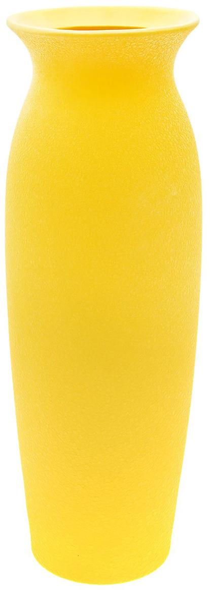 Ваза напольная Керамика ручной работы Луиза, цвет: желтый2364412Ваза - сувенир в полном смысле этого слова. И главная его задача - хранить воспоминание о месте, где вы побывали, или о том человеке, который подарил данный предмет. Преподнесите эту вещь своему другу, и она станет достойным украшением его дома. Каждому хозяину периодически приходит мысль обновить свою квартиру, сделать ремонт, перестановку или кардинально поменять внешний вид каждой комнаты. Ваза - привлекательная деталь, которая поможет воплотить вашу интерьерную идею, создать неповторимую атмосферу в вашем доме.
