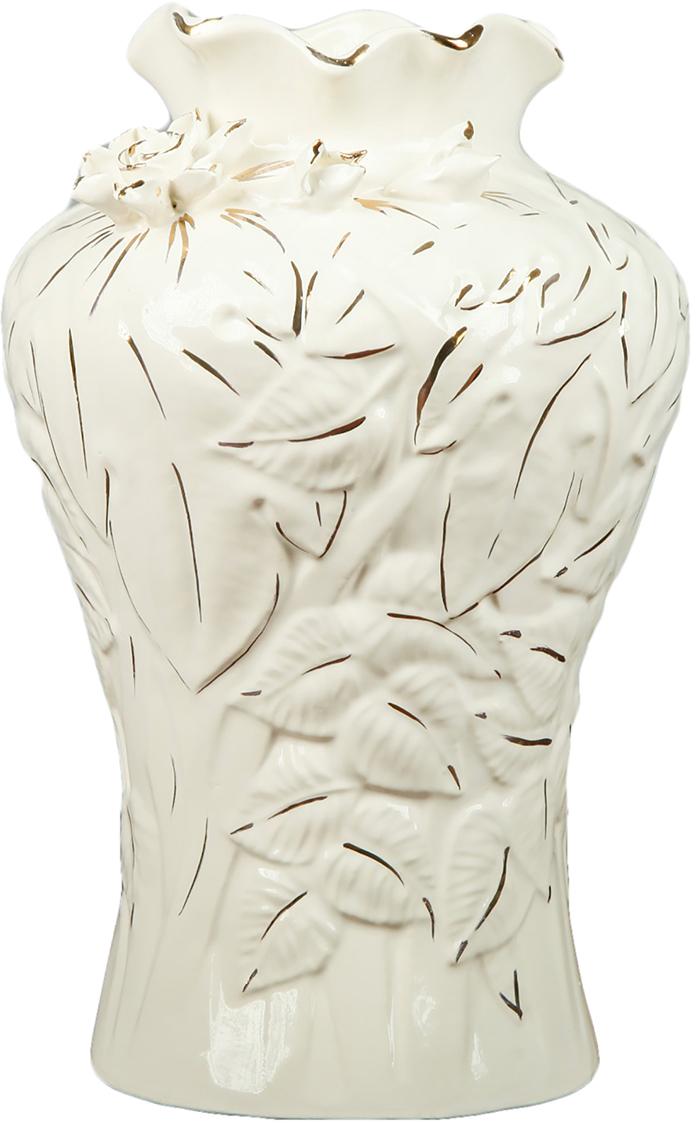 Ваза Керамика ручной работы Орхидея, цвет: белый. 26916212691621Ваза - сувенир в полном смысле этого слова. И главная его задача - хранить воспоминание о месте, где вы побывали, или о том человеке, который подарил данный предмет. Преподнесите эту вещь своему другу, и она станет достойным украшением его дома. Каждому хозяину периодически приходит мысль обновить свою квартиру, сделать ремонт, перестановку или кардинально поменять внешний вид каждой комнаты. Ваза - привлекательная деталь, которая поможет воплотить вашу интерьерную идею, создать неповторимую атмосферу в вашем доме. Окружите себя приятными мелочами, пусть они радуют глаз и дарят гармонию.