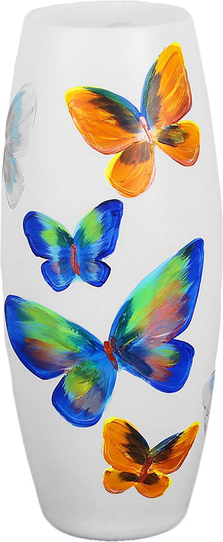 Ваза Яркие бабочки, цвет: белый, 25 см2760791Стеклянная ваза Яркие бабочки - сувенир в полном смысле этого слова. И главная его задача - хранить воспоминание о месте, где вы побывали, или о том человеке, который подарил данный предмет. Преподнесите эту вещь своему другу, и она станет достойным украшением его дома.. Каждому хозяину периодически приходит мысль обновить свою квартиру, сделать ремонт, перестановку или кардинально поменять внешний вид каждой комнаты. Ваза - привлекательная деталь, которая поможет воплотить вашу интерьерную идею, создать неповторимую атмосферу в вашем доме. Окружите себя приятными мелочами, пусть они радуют глаз и дарят гармонию.