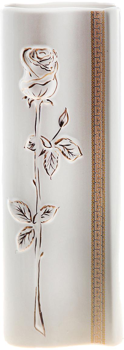 Ваза Керамика ручной работы Роза, цвет: белый. 748820748820;748820Ваза из керамики не только станет прекрасным элементом декора помещения, но и сохранит свежесть вашего букета на долгое время. Подобно термосу, керамические сосуды сохраняют воду прохладной даже при высокой внешней температуре. Доказано, в керамической вазе цветы стоят почти в 2 раза дольше.