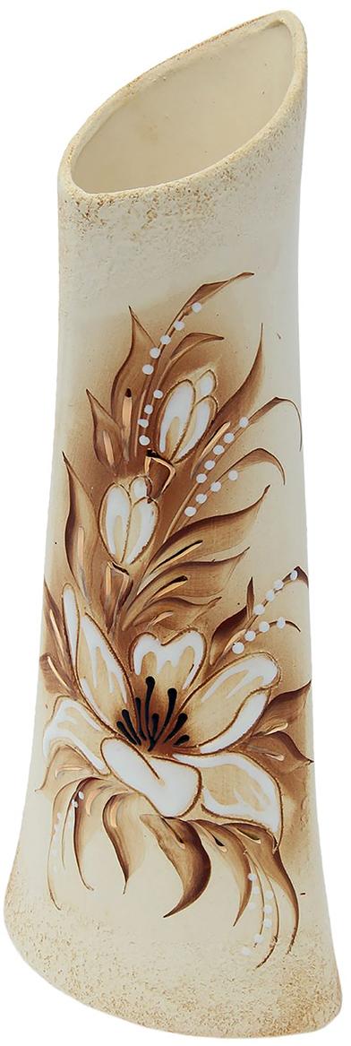 Ваза Керамика ручной работы Симфония, цвет: бежевый. 825263825263Ваза из керамики не только станет прекрасным элементом декора помещения, но и сохранит свежесть вашего букета на долгое время. Подобно термосу, керамические сосуды сохраняют воду прохладной даже при высокой внешней температуре. Доказано, в керамической вазе цветы стоят почти в 2 раза дольше.