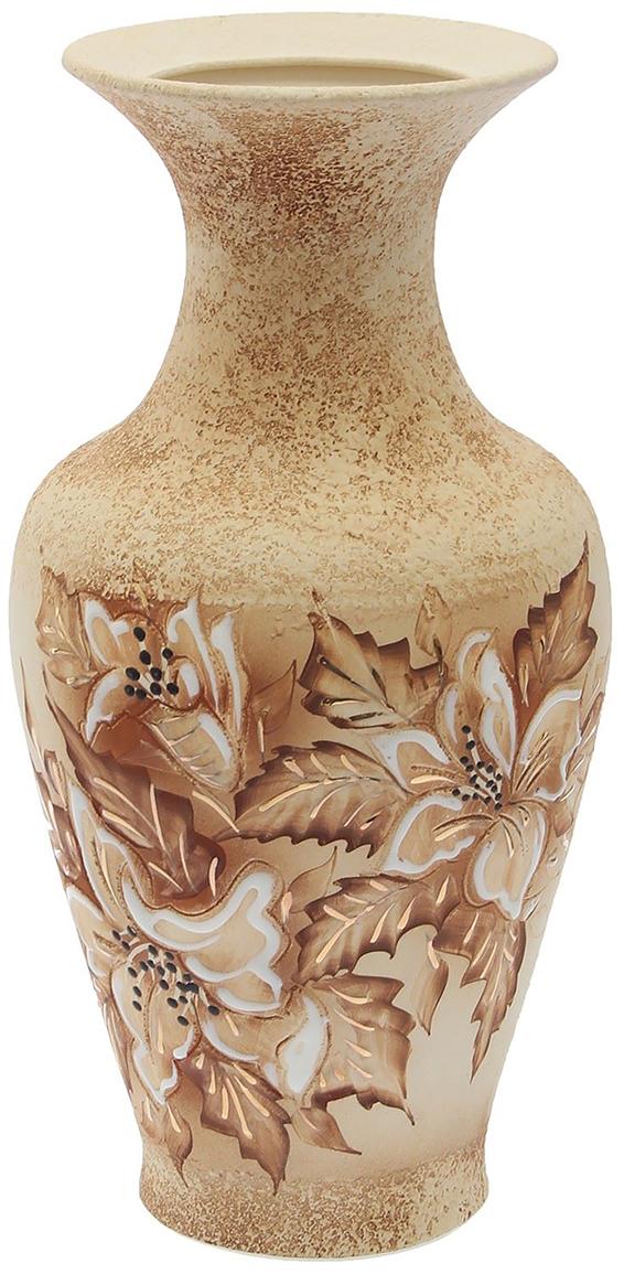 Ваза Керамика ручной работы Титаник, цвет: бежевый. 835485835485Ваза из керамики не только станет прекрасным элементом декора помещения, но и сохранит свежесть вашего букета на долгое время. Подобно термосу, керамические сосуды сохраняют воду прохладной даже при высокой внешней температуре. Доказано, в керамической вазе цветы стоят почти в 2 раза дольше.