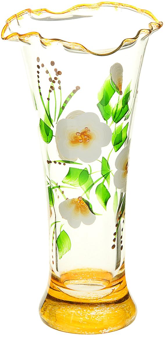 Ваза Весна, 18 см873529Ваза - не просто сосуд для букета, а украшение убранства. Поставьте в неё цветы или декоративные веточки, и эффектный интерьерный акцент готов! Стеклянный аксессуар добавит помещению лёгкости. Ваза Весна белые цветы, жёлтая кайма преобразит пространство и как самостоятельный элемент декора. Наполните интерьер уютом! Каждая ваза выдувается мастером. Второй точно такой же не встретить. А случайный пузырёк воздуха или застывшая стеклянная капелька на горлышке лишь подчёркивают её уникальность.