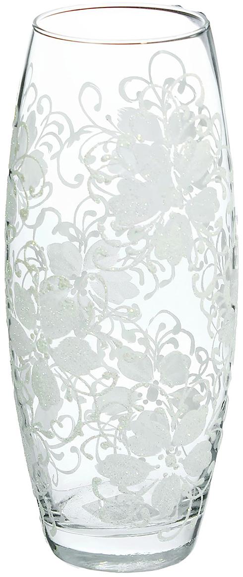 Ваза Кружева цветов, 26 см ваза кружева цветов 26 см