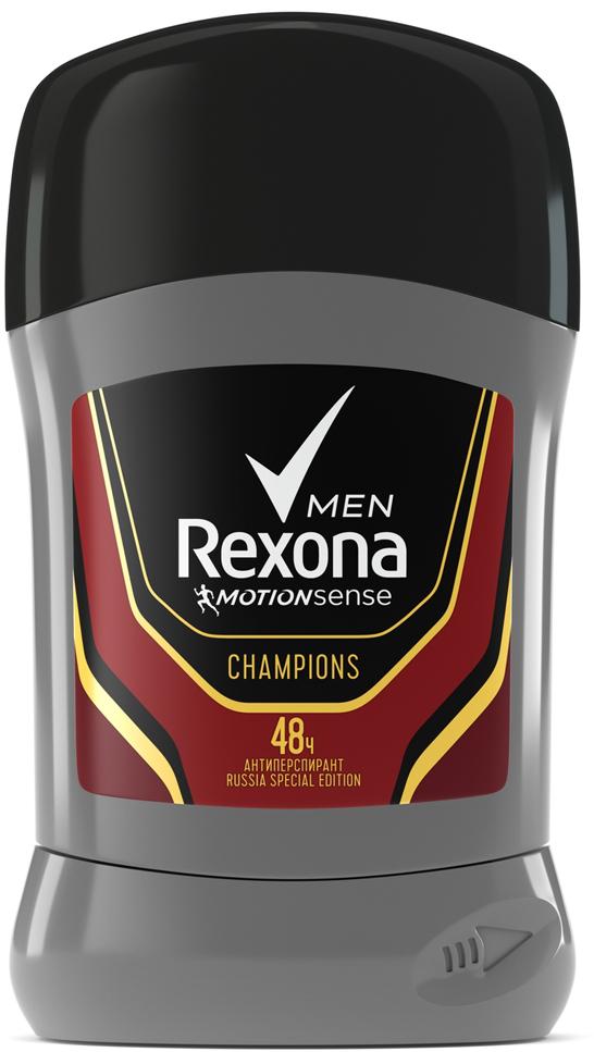 Rexona Men Motionsense Антиперспирант карандаш Champions, 50 мл67261212Продукция Rexona уже на протяжении более ста лет предоставляет своим покупателям эффективную защиту от пота и запаха. Мы демонстрирует непрерывное развитие и усовершенствование своих продуктов. Мы постоянно совершенствуем наши продукты, открывая и внедряя новые технологии, чтобы сделать дезодорант №1 в России еще лучше. Никогда не подведет!» — под таким девизом Rexona представляет линейку современных средств от пота для женщин и мужчин. А история этой марки начинается в 1904 году с самого обычного туалетного мыла, в который были добавлены новые ингредиенты для большего аромата. И тогда, и сейчас Рексона заботится о том, чтобы неприятный запах пота не портил человеку настроение и ощущения в течение дня. Сегодня Rexona Men представляет новую линейку «Champions», посвященную самому популярному виду спорта в мире – футболу. Уникальный дизайн был разработан специально для тех фанатов, кто живет футболом, а не просто смотрит его!Антиперспирант-карандаш Rexona Men Champions обеспечит самую современную защиту от пота и запаха, каким бы насыщенным ни был твой день. Он создан с использованием инновационной технологии Motionsense: уникальные микрокапсулы, распыленные на поверхность кожи, раскрываются во время движения под действием трения, высвобождая бодрящий аромат. Технология Motionsense реагирует на каждое твое движение, обеспечивая свежесть и защиту от неприятного запаха. Антиперспирант Rexona Men Champions не подведет тебя и во время напряженного дня в офисе, и на встрече с друзьями, и в моменты волнения за любимую команду на стадионе.Будь уверен, Rexona никогда не подведет!