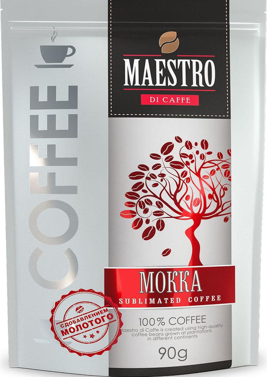 Maestro di caffe Mokka кофе растворимый с молотым, 90 г61105-01Сочетает изысканный вкус арабики сорта Мокка с крепостью бразильской робусты. Средняя обжарка.