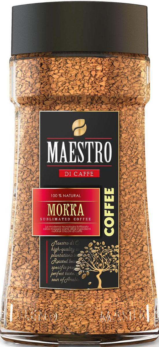Maestro di caffe Mokka кофе растворимый с молотым, 95 г61205-01Сочетает изысканный вкус арабики сорта Мокка с крепостью бразильской робусты. Средняя обжарка.