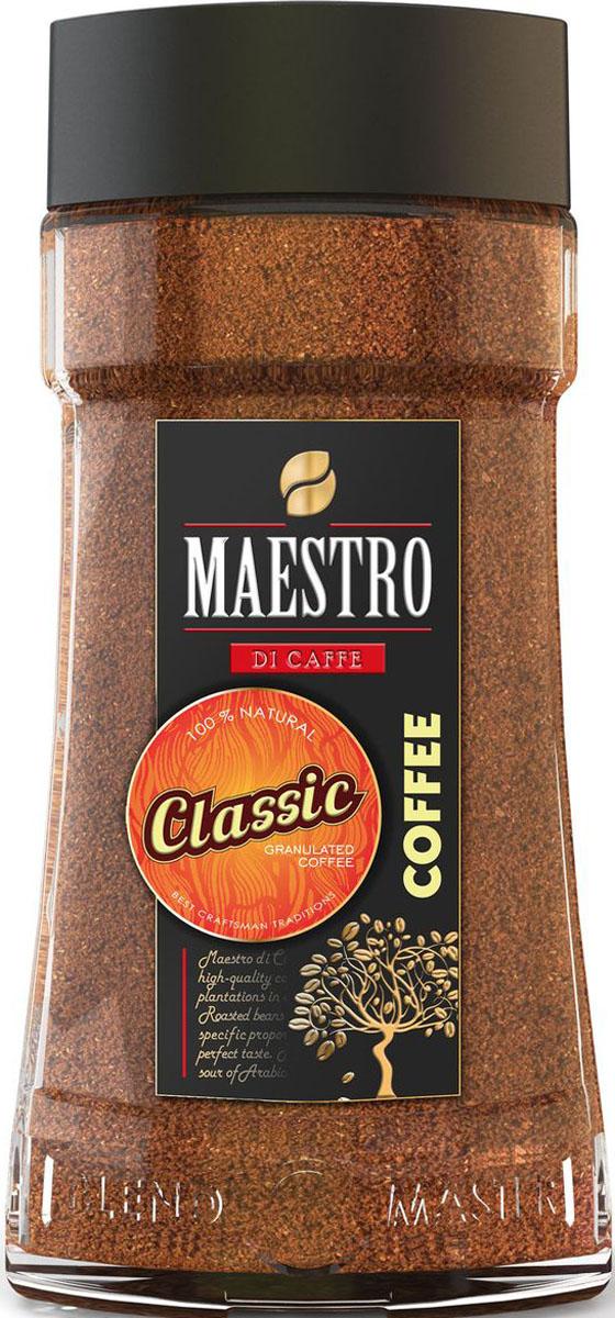 Maestro di caffe Classic кофе растворимый, 95 г maestro grand
