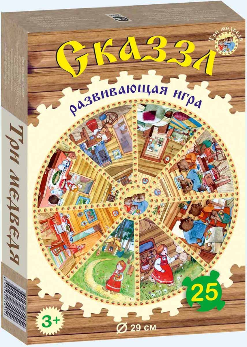 Сказзл Игра-мозаика Три медведя