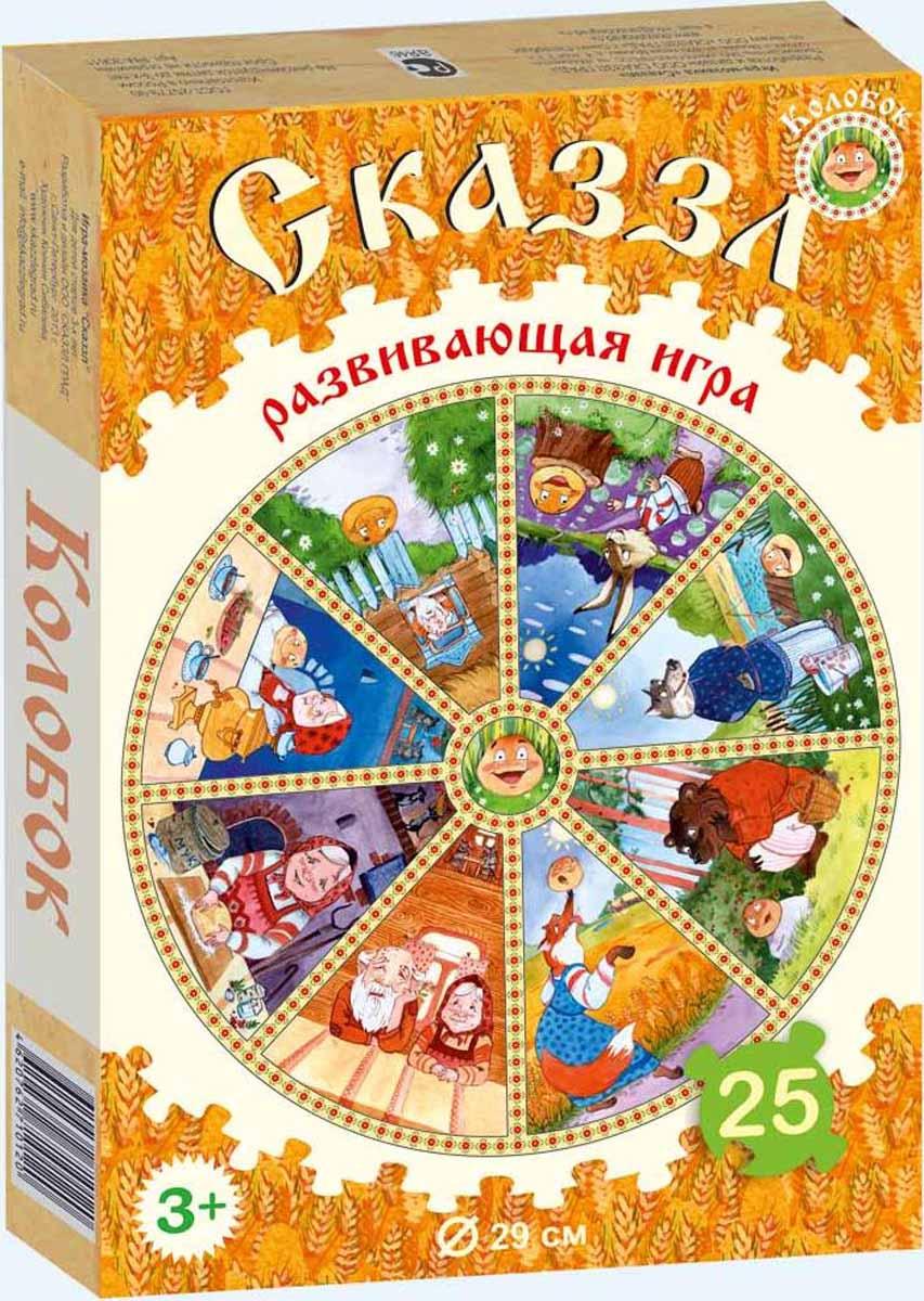 Сказзл Игра-мозаика Колобок