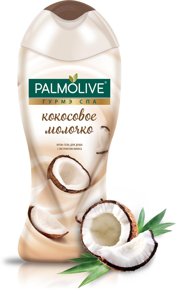 Palmolive Гель для душа Гурмэ СПА Кокосовое Молочко 250 мл