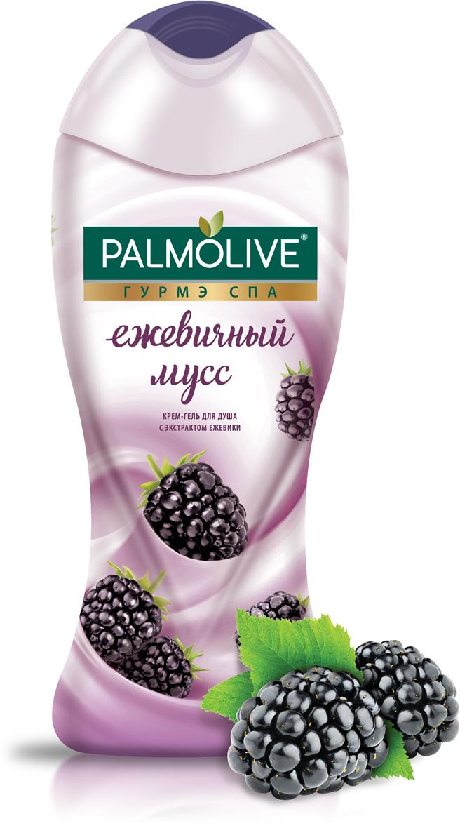 Palmolive крем-гель для душа Гурмэ СПА Ежевичный Мусс, с экстрактом ежевики, 250 мл цена 2017