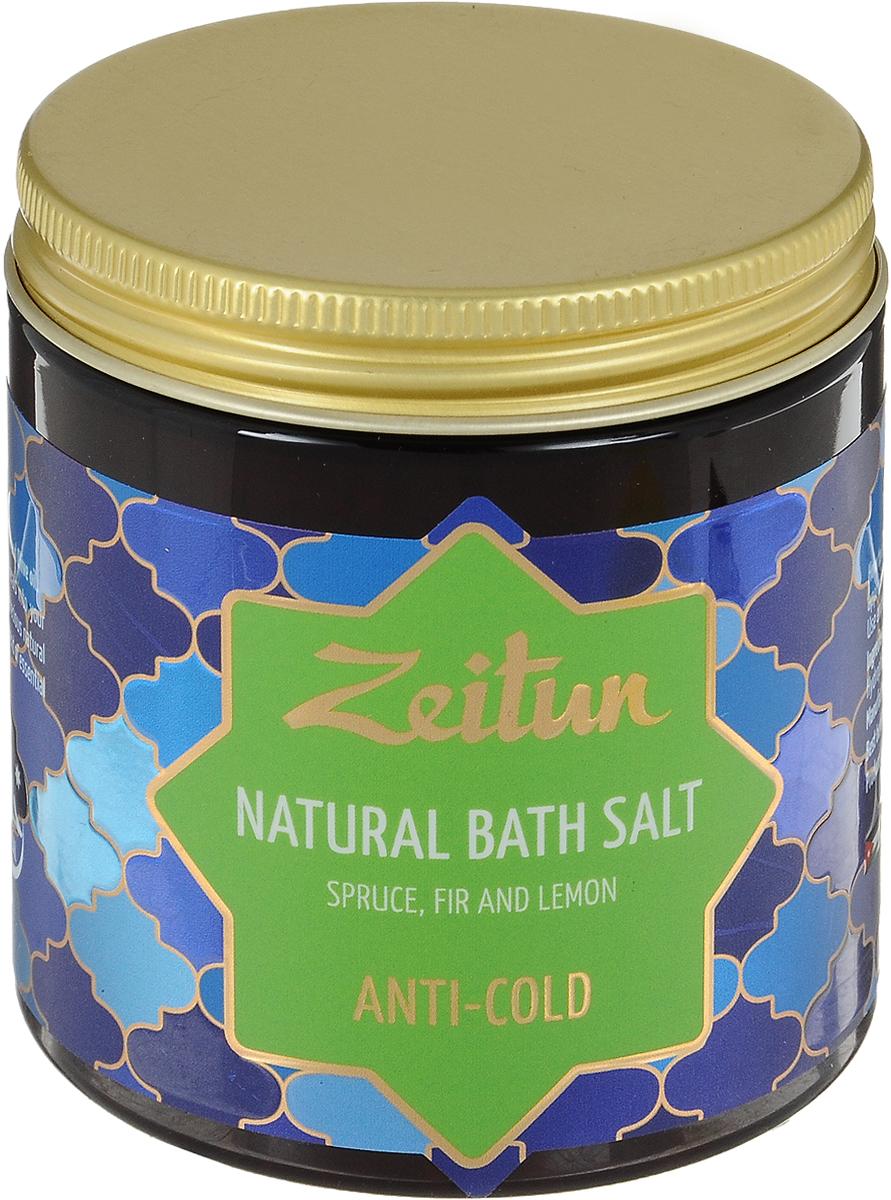 Зейтун Аромасоль для ванны противопростудная, 250 млАРС-2333Первая помощь при простуде и переохлаждении – горячая ароматная ванна, активно разогревающая весьорганизм, активизирующая иммунную систему за 15 минут возвращающая вас к здоровой полноценной жизни.Противопростудная ароматическая соль для ванн Zeitun содержит знаменитые целебные эфиры ели, пихты илимона, которые легко проникают в организм через кожу и дыхательные пути, оказывают моментальноеантисептическое и противомикробное действие, ускоряют кровообращение и активизируют богатые ресурсывашего тела. Основа из солей Мертвого моря и Индийского океана обеспечивает самое богатоемикроэлементное питание кожи и общее укрепление, а гидрофильные масла оливы и миндаля глубокоувлажняют, полностью впитываясь и не оставляя масляных разводов на воде. В составе противопростудной соли Мертвого моря и Индийского океана – сильнодействующие и согревающиеэфирные масла-антисептики, в сочетании с глубоко увлажняющими растительными маслами:Эфирные масла ели и пихты – одна из самых сильных и древних хвойных композиций, обладающиепротивомикробной, противовирусной, иммуномодулирующей активностью, незаменимой в случае ослабленияорганизма.Эфирное масло лимона – отличный тоник и кладезь витамина С: проникая через поры и дыхательные пути,лимонные эфиры мобилизуют защитные силы организма и способствуют быстрому избавлению от простуды. Соль Мертвого моря – самая настоящая кладезь для здоровья, у которой нет ни единого аналога в мире.Богатая микроэлементами соль поистине волшебно воздействует на общее состояние организма, борется скожными заболеваниями, снимает усталость мышц и суставов.Соль Индийского океана обладает уникальным макро- и микроэлементным составом, который высоко ценится вмедицине и косметологии. Соль способствует активному насыщению клеток практически всем спектромнеобходимых веществ, программирует кожу на правильное усвоение и распределение энергии, препятствуянакапливанию жировых отложений.Гидрофильные масла (оливковое, м