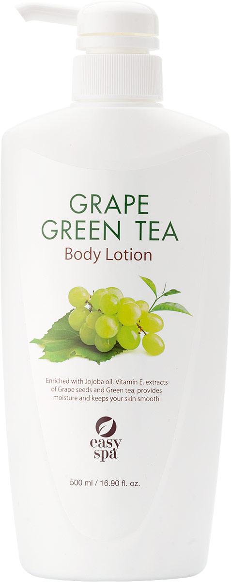 Easy Spa Лосьон для тела Grape&GreenTea, 500 мл20011696Антиоксиданты, содержащиеся в экстракте косточек винограда и зелёном чае, защищают от вредного воздействия свободных радикалов. Виноградное масло легко впитывается в кожу, смягчает и питает её.