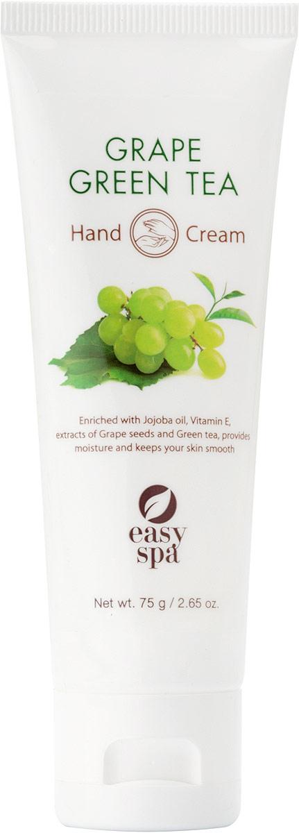 Easy Spa Крем для рук Grape&GreenTea, 75 мл63846Антиоксиданты, содержащиеся в экстракте косточек винограда и зелёном чае, защищают от вредного воздействия свободных радикалов. Виноградное масло легко впитывается в кожу, смягчает и питает её.