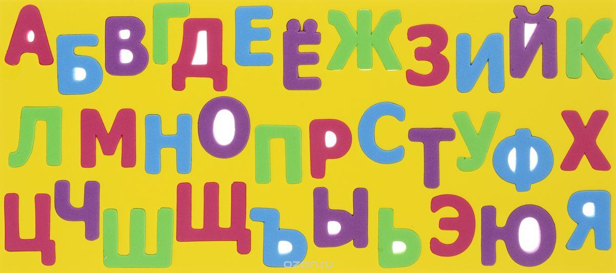 Kribly Boo Обучающая игра Магнитный набор букв цвет фона желтый