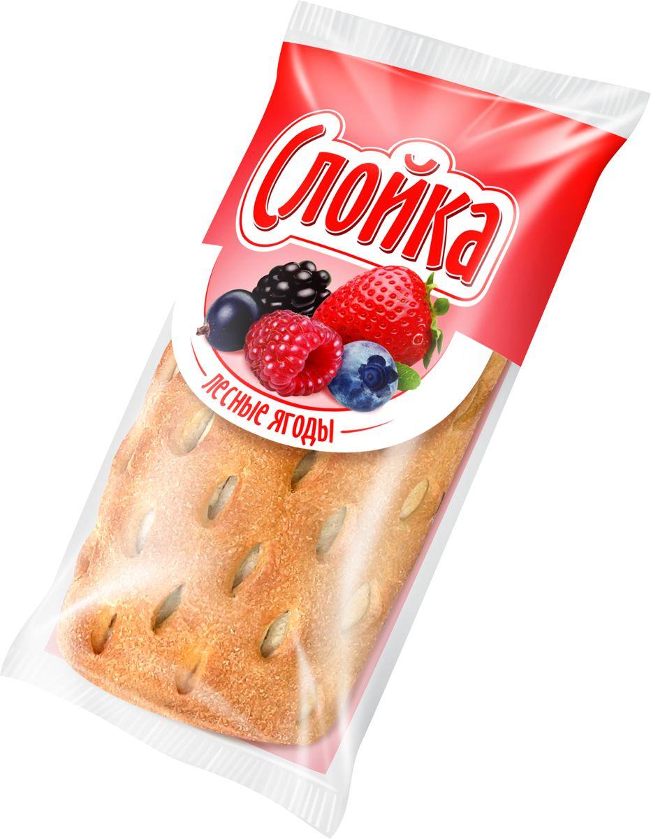 Волжский Пекарь Слойка Лесные ягоды, 60 г марципановый батончик grondard с начинкой лесные ягоды 50г