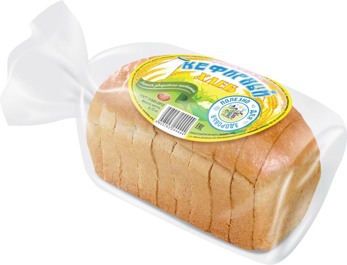 Волжский Пекарь Хлеб Кефирный, в нарезке, 150 г пудовъ ржаной хлеб с клюквой и анисом 500 г