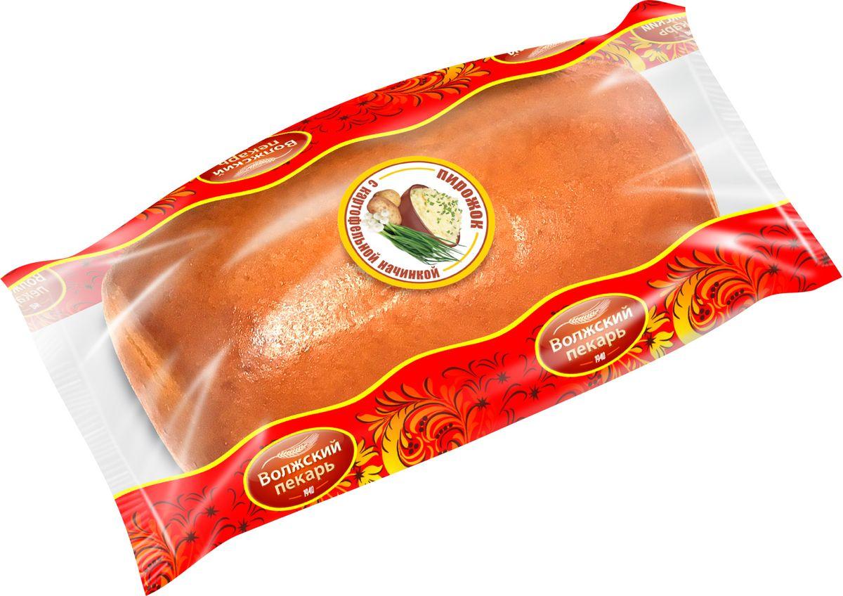 Волжский Пекарь Пирожок с Картофельной начинкой, 60 г чистое мягкое с