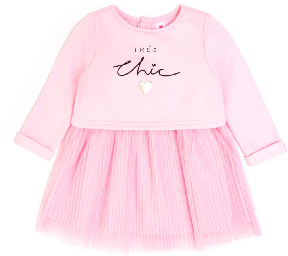 Платье для девочки Maloo by Acoola Zela, цвет: розовый. 22250200018_1400. Размер 8022250200018_1400Нарядное платье для девочки Maloo by Acoola выполнено из мягкого хлопка. Модель с круглым вырезом горловины и длинными рукавами. Изделие выполнено в виде свитшота и пышной юбки. В таком платье ваша малышка всегда будет в центре внимания.