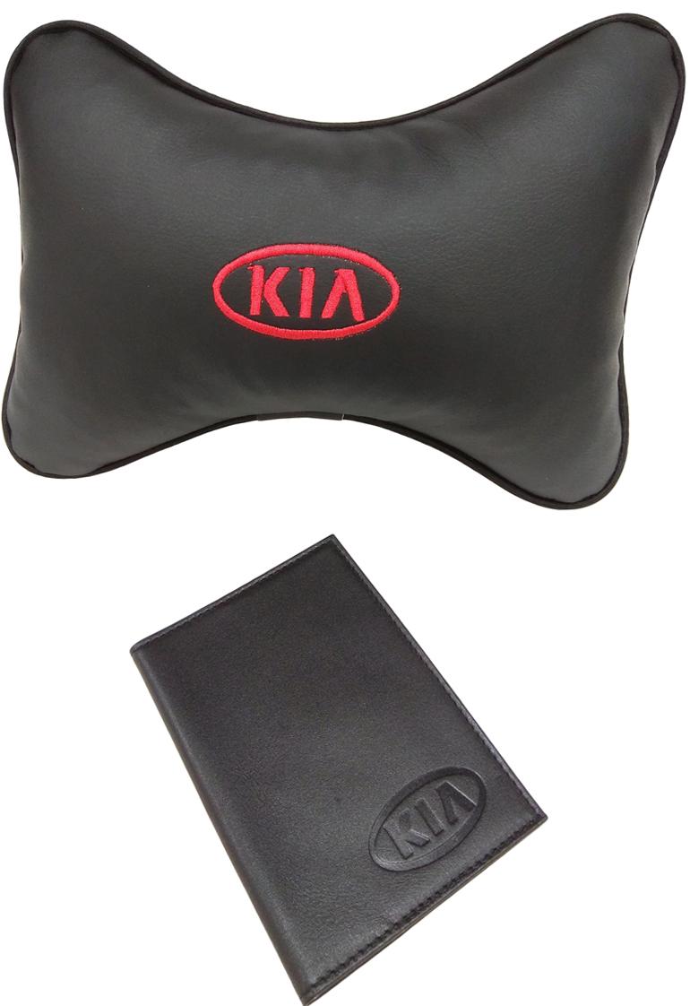 Подарочный набор автомобилисту Auto Premium, с логотипом Kia, 2 предмета67806Лаконичный подарок любому автолюбителю. Подушка в салон автомобиля с индивидуальной вышивкой добавит комфорта при поездке в автомобиле. Бумажник водителя с тиснением автологотипа выполнен из натуральной кожи и имеет презентабельный внешний вид. На внутреннем развороте обложки имеются все необходимые карманы для хранения автодокументов.