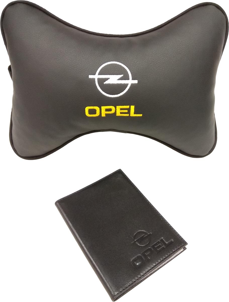 """Подарочный набор автомобилисту """"Auto Premium"""", с логотипом """"Opel"""", 2 предмета"""
