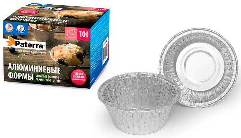 """Формы для выпечки """"Paterra"""" изготовлены из алюминия. Пища в таких формах не пригорает и не прилипает к стенкам, готовое блюдо легко вынимается. Изделия прекрасно подойдут для выпечки и запекания, а также для замораживания. Такие формы станут полезным приобретением для вашей кухни.  Формы выдерживают любые температурные режимы духовых шкафов.  Размер формы: 5,5 х 7,5 х 7,5 см. Объем формы: 130 мл."""