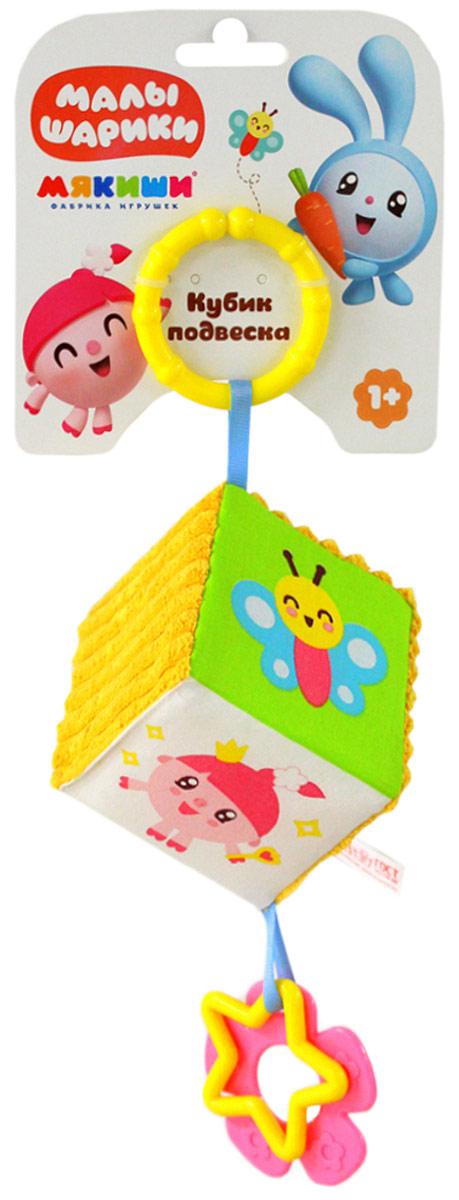 Мякиши Кубик Малышарики Нюша малышарики мягкая игрушка нюшенька