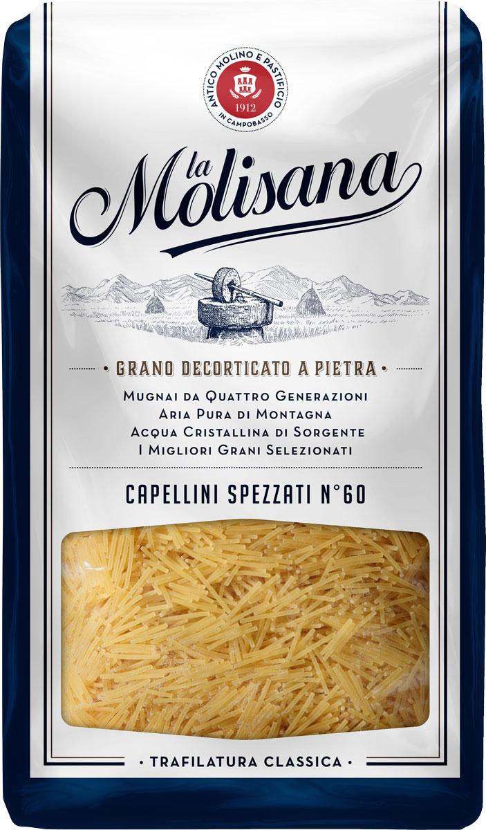La Molisana Capellino Spezzato вермишель макаронные изделия, 500 г la molisana farfalle бантики 500 г