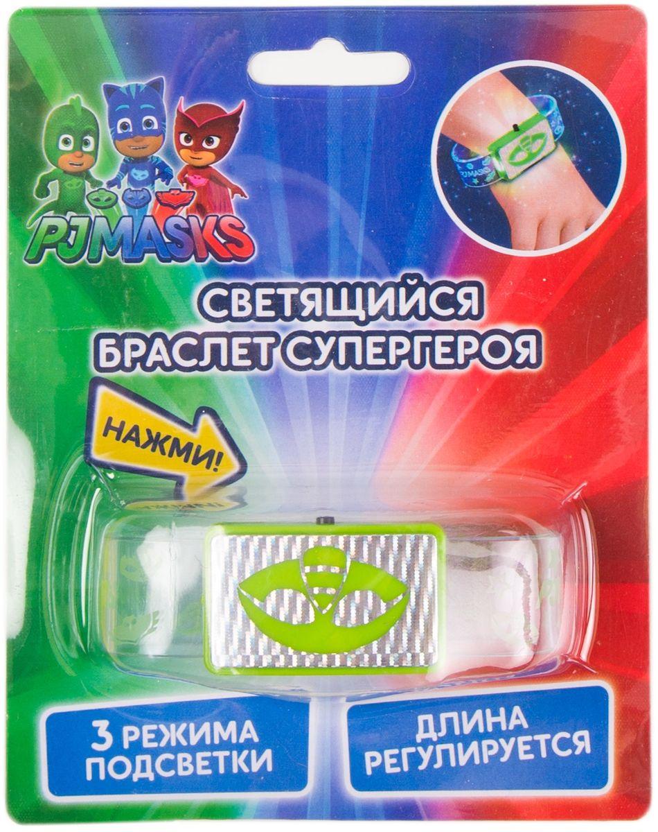 Герои в масках Светящийся браслет супергероя Гекко