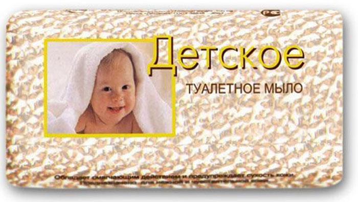 Свобода Мыло детское для нежной и чувствительной кожи 100 г свобода мыло детское с чистотелом 100 г