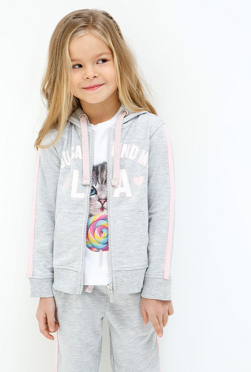 Толстовка для девочки Acoola Mariya, цвет: серый. 20220130118_1900. Размер 98
