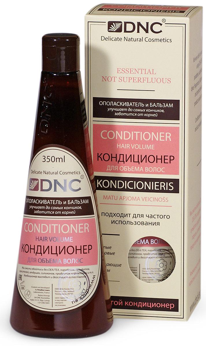 DNC Кондиционер для объема волос, 350 мл4751006756205Комплекс компонентов кондиционера упрочняет эластичный каркас волос, действующий, как пружина, не дающая волосам опускаться и плотно прилегать друг к другу. Это создает дополнительный видимый объем волос. А интенсивное увлажнение и обволакивающий защитный слой наращивают толщину каждого волоска, увеличивая плотность и способствуя пышной и устойчивой укладке. Питающий и стимулирующий состав бальзама улучшает состояние волос и активизирует их рост.