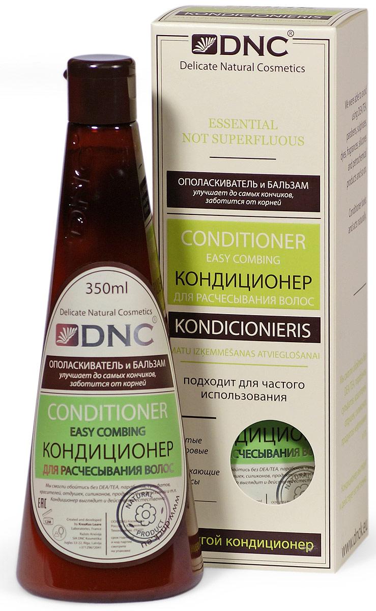 DNC Кондиционер для расчесывания волос, 350 мл dnc набор филлер для волос 3 15 мл и шелк для волос 4 10 мл