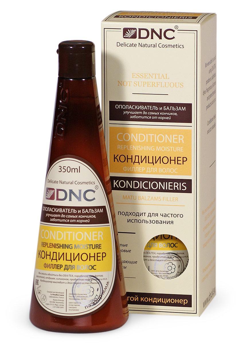 DNC Кондиционер-Филлер для волос, 350 мл4751006755901Бальзам нежно проходится по волосам от корней до кончиков, питая луковицы, уплотняя и усиливая каждый волосок, заполняя поврежденные чешуйки и увеличивая толщину волос. Окрашенные, пересушенные или очень тонкие по природе волосы получают дополнительный объем, включая в свою структуру специально подготовленные цепочки растительных протеинов. Поверхность волос становится более гладкой, приобретает живой и привлекательный блеск.